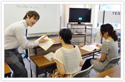 英語専門本科