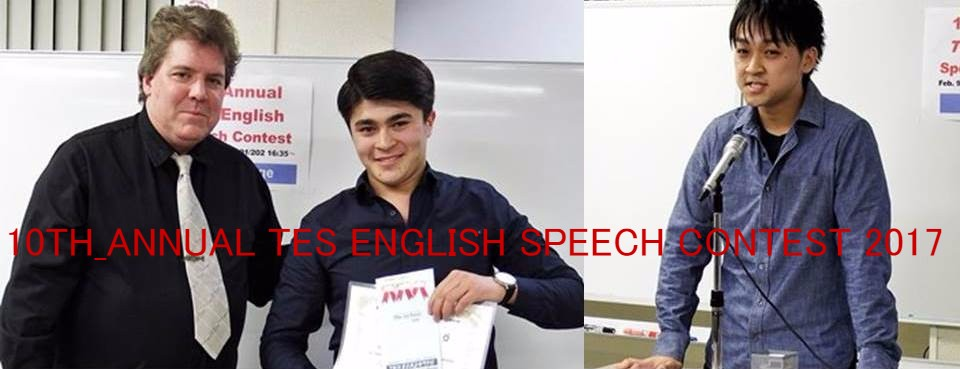 10TH_ANNUAL TES ENGLISH SPEECH CONTEST 2017