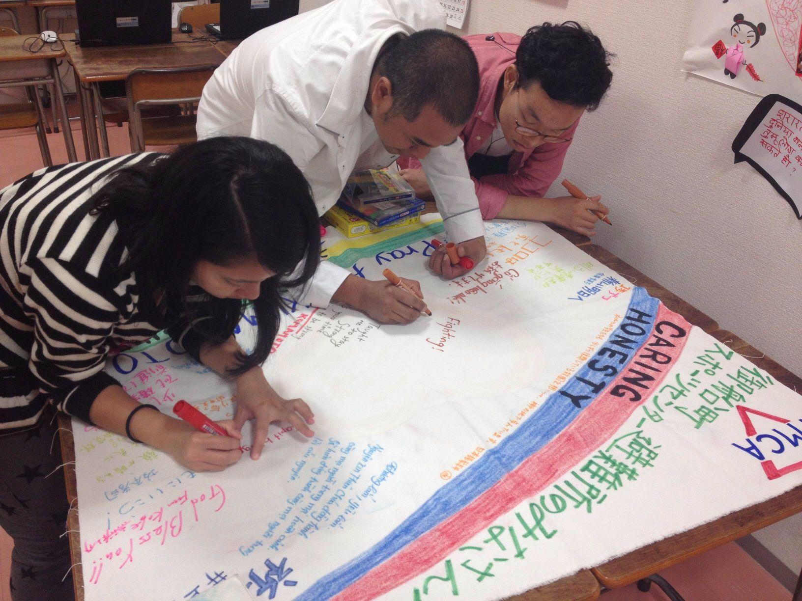 熊本地震の被災地への応援メッセージ作成