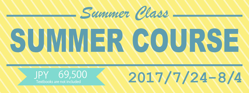 2016 summer course