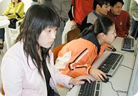 パソコン実習