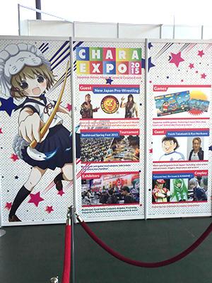 CharaExpo 2015
