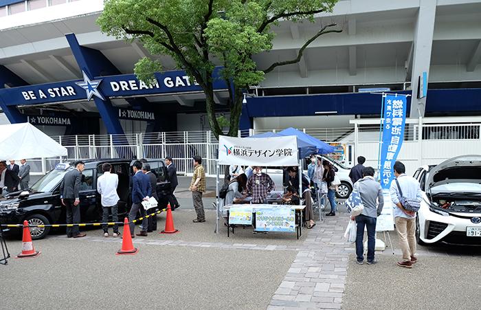 2017横浜カーフリーデー