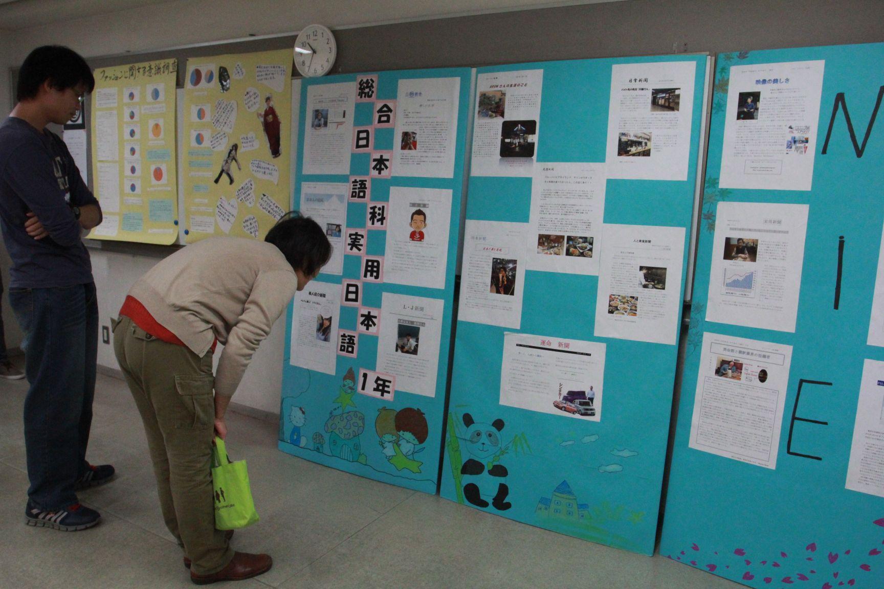 学園祭展示_総合日本語科_実用日本語コース02