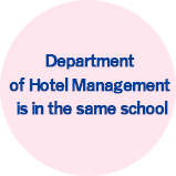 Department of Hotel Management  is in the same school