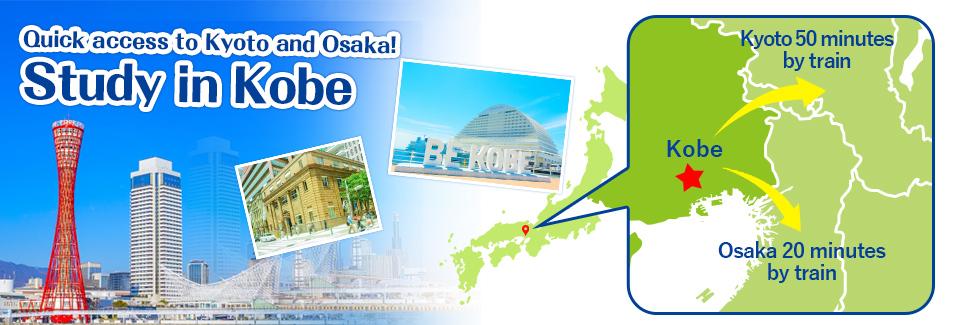 Quick access to Kyoto and Osaka! Study in Kobe