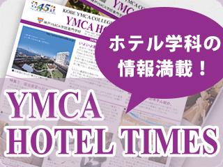 YMCA HOTEL TIMES