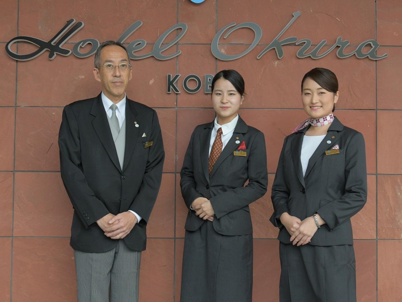 ホテルオークラ 神戸
