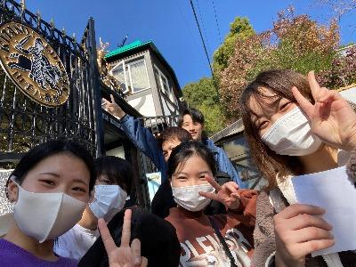 オンラインオープンキャンパス! & AO入試説明会 image2