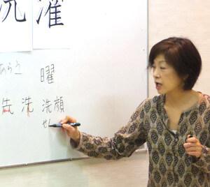 教師は全員経験豊富なプロ! 効率的に勉強ができます。