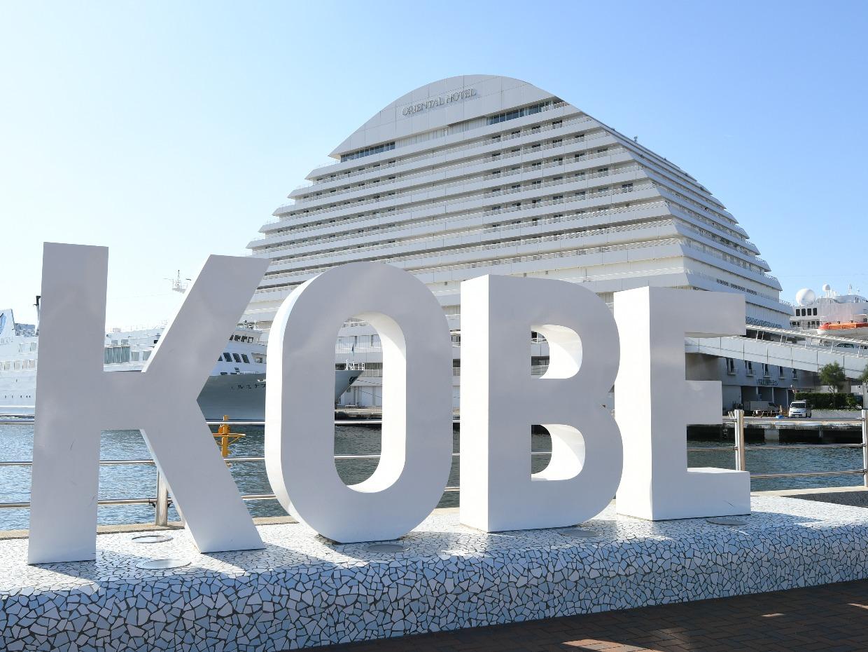 オンラインオープンキャンパス! 神戸で学ぶキャンパスライフ! image1