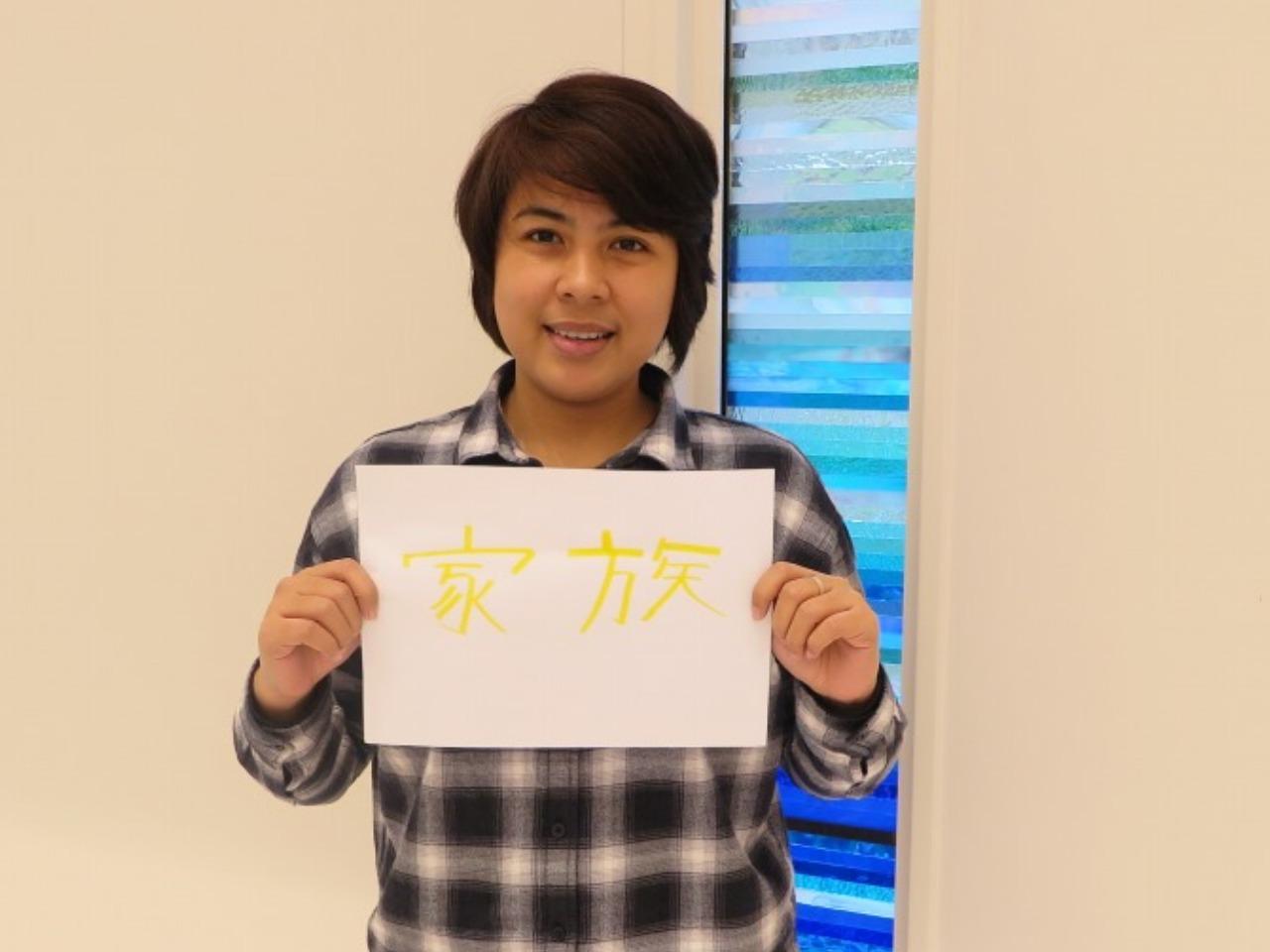 漢字クラス