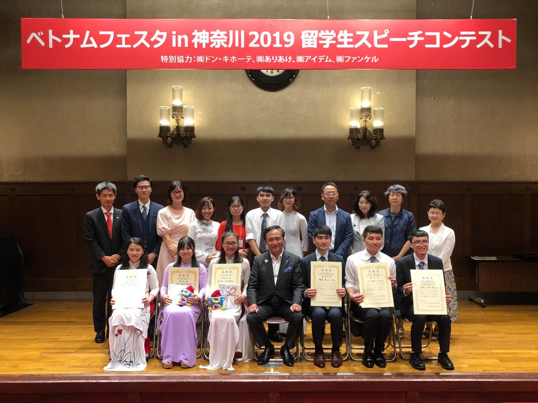 ベトナムフェスタin神奈川2019留学生スピーチコンテスト002img