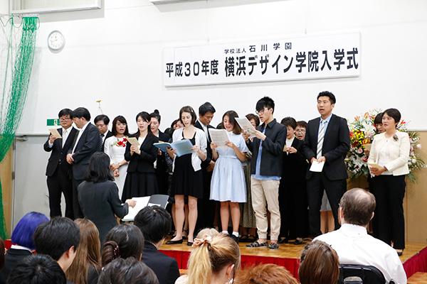 2018年度 日本語学科入学式