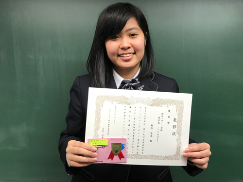 第19回ファッション甲子園で横浜デザイン学院高等課程の生徒が優秀賞を受賞しました。