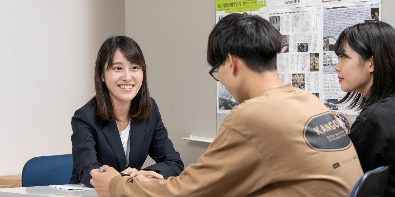 入学相談(AO入学・一般入学・推薦入学・特待生推薦入学