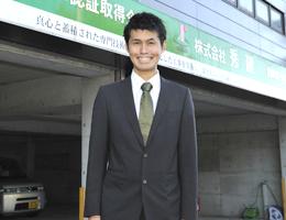 1級建築士 駒田裕樹さん