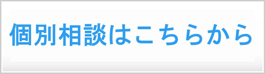 (授業見学・入学相談|専門学校|青山製図-東京)