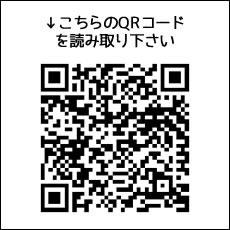 オンライン学校説明会・入学相談申し込み