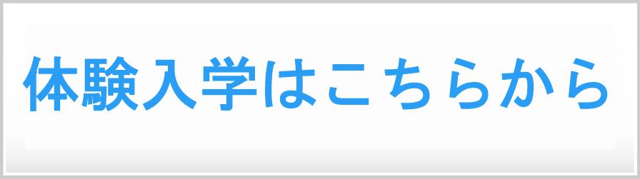 体験入学予定日内容|専門学校|青山製図-東京