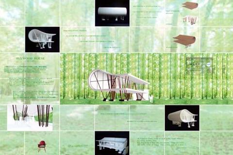 シェルター学生設計競技2003