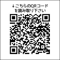 オンラインオンラインオープンキャンパス申し込み