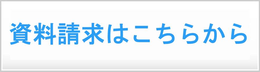 https://www.school-go.info/9etlic/aoyamaseizu/form.php?fno=5&fsno=1&openExternalBrowser=1