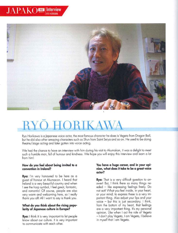 JAPAKP(2016年No.004)に学院長のインタビューが掲載されました。