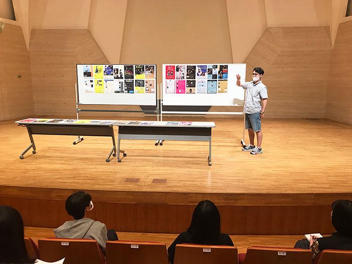 横浜市栄区民文化センター リリス 企業連携
