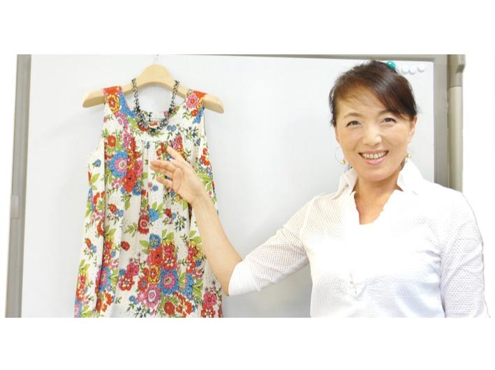 ファッション業界講座