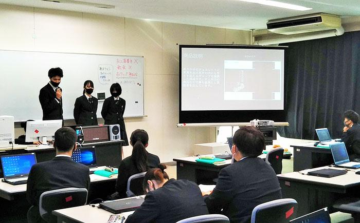 伊東商業高等学校「広告と販売促進」の授業