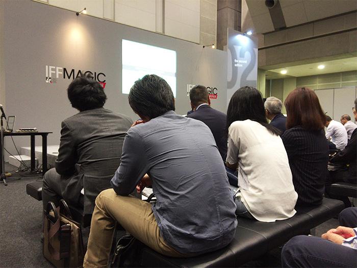 IFF MAGIC JAPAN