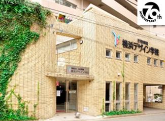 2019年度横浜デザイン学院卒業制作展