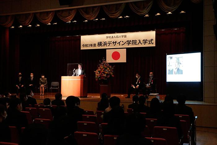 令和3年度 横浜デザイン学院入学式