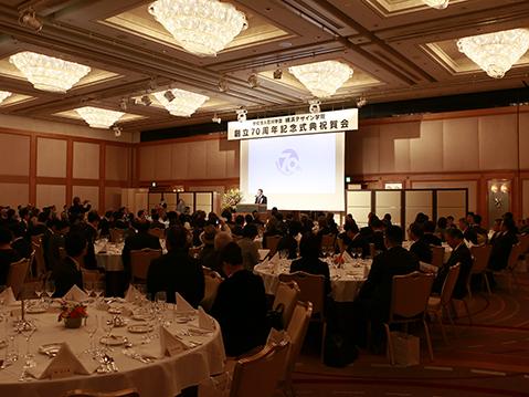 横浜デザイン学院70周年式典002